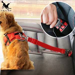 [Tailup] الكلب مقعد السيارة حزام السلامة حامي سفر الحيوانات الأليفة الملحقات مقود الكلب طوق الانفصالية الصلبة سيارة تسخير py0006