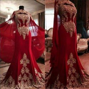 Mais novo Lace Dark Red Árabe Dubai Vestidos de Noite 2019 Querida Frisada Sereia Chiffon Indiano Vestidos de Baile Com Um Manto Yousef Aljasmi