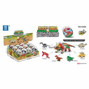 공룡 장난감 빌딩 블록 볼 12 팩 미니 동물 빌딩 블록 아이 교육 재미 선물 생일