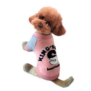 كلب البلوز القطة الأليفة جرو البلوز معطف دافئ أزياء ملابس الحيوانات الأليفة الملابس القطنية لفصل الربيع خريف وشتاء E5M1