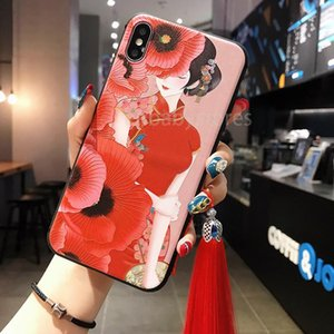 Traditional Style Classical Chinese Cheongsam Beauty Lady Cell Phone Case Cover With Fringe Tassel For Iphone 11 Pro Max 7 8 Xs