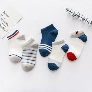 CHILDREN'S Socks Spring And Summer Stripes Cotton Thin Mesh Children's Socks Baby No-show Socks Men And Women Children Sweat Abs