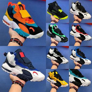 Haute Qualité Vitesse Turf Big Eyes Hommes Basketball Chaussures Mask Mode Entraîneurs Sneakers Chaussures de sport classiques 40-46