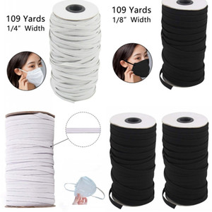 US Shipping Fast Delivery 109 Yards Length DIY Braided Elastic Band Cord Knit Band Sewing 6mm Widely Used for Masks