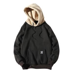 ZAFUL Cor de bloqueio Detalhe remendo Letter Bolsa de bolso de lã com capuz Mulheres Hoodies Casual Hip Arrefecer capuz capuz
