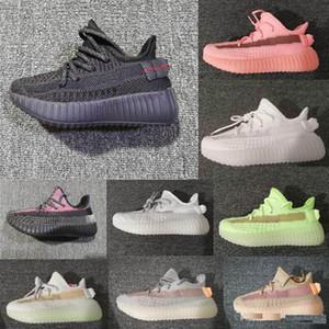 Marca Kanye West 3M reflectante bebé niños Yecheil zapatos para correr estática brillan zapatillas de deporte de arcilla verde grande niño niña