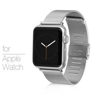 Milanese Loop Watch Bande En Acier Inoxydable Pour Apple Watch Série 1 2 3 Tous Modèle Avec Livraison Gratuite