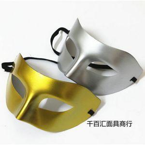 قناع الرجال Pingtou Zorro نصف الوجه للرجال والرقص إظهار قناع Eyeshade الذهب والفضة الجاز هالوين