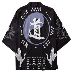 Японский Кимоно Куртка Китайский Пять Элементов Багуа Harajuku 2020 Хип-Хоп Мужчины Япония Уличная Куртка Лето Тонкий Свободный Кимоно