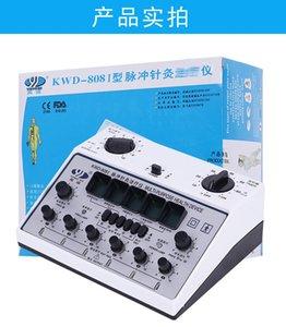 6 قنوات وحدة الكبار. Sexuelstoys الوخز بالإبر acupuntura جهاز تدليك الصحة KWD-808I عشرات المنشطات الكهربائية المحفزات Jouroljouets f lfrt