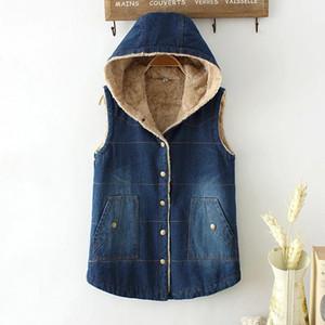 Winter Short Denim Women's Vest 2020 Plus Velvet Casual Hooded Pocket Feminino Sleeveless Jeans Jackets Cotton Parkas Coats 1075