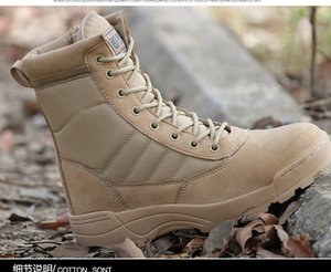 Designer-rt scarpe spaccato della mucca Vamp Swat Tactical combattimento scarpe stivali autunno inverno all'aperto