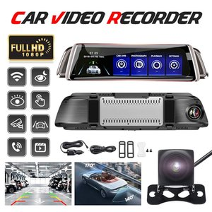 10Inch 1080P Full HD Car Video DVR Camera Rear View Mirror Night Vision Dash Cam Digital Video Recorder Dual Lens Camcorder