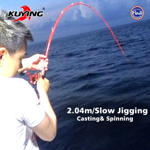 "KUYING VITAMIN SEA 1.5 Sezioni 2.04m 6'8 ""Casting Spinning Carbon Lure Fishing Lenta Jigging Rod Stick Jig Cane Max 180g Lure"
