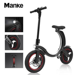 EU Stock Keine Steuer tragbare elektrische Faltrad Scooter 14-Zoll-Breitreifen waten Elektro-Fahrrad Tretroller Bicicleta Electrica Ebike