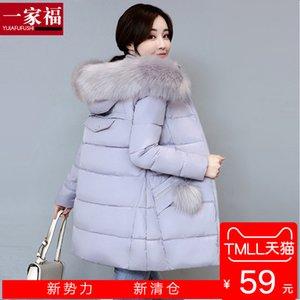Abbigliamento 2019 Torna Stagione Giù cotone imbottito Serve donna giacca invernale di cotone imbottito ispessimento allentato Cappotto invernale lungo Mianfu
