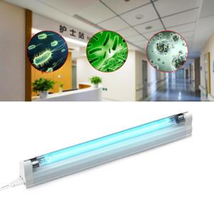 침실 8W 6W 살균 라이트 T5 튜브 UVC 살균기 연속 먼지 진드기 제거기 석영 UV 램프