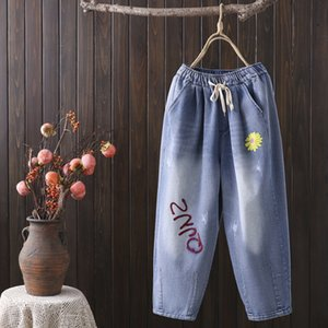 2020 fat Eight-legged and jeans MM eight-point pants plus fat and bigger size women's embroidery Daisy letter jeans