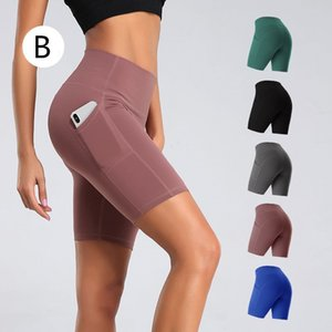 Women Summer Solid Sports Outfit Gym Quick Dry Shorts Running Yoga Fitness Biker Hip Up High Waist Tights Trunks With Pocket