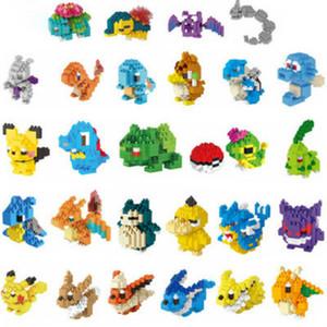 Kinder-Designer Spielzeug Mode Modellbau Kits Kinder Karikatur-Tierlernspielzeug Kinder Jungen Bausteine Kunststoff-Spielzeug Blöcke 2020