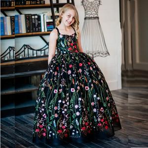 2020 Цветочные вышивки девушки Pageant платья дизайнер Роскошные красочные бальные платья планок Princess девушок цветка платья Puffy Дети Девушки партии