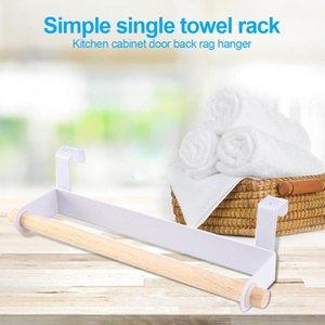 Pratico Semplice singolo No Drilling Asciugamano Rack pregevole fattura servizio Long Life Kitchen Cabinet Back Door Hanger Rag