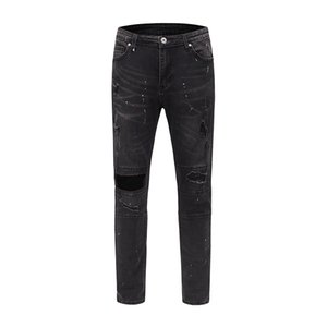 High Street Wash Hole Jean Pants Mens Personality Washed Slim Frayed Denim Trousers Hip Hop Ripped Jeans Men