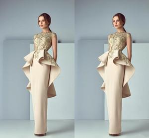 Mancherons robes de soirée en satin gaine avec jupe 2020 dentelle appliques couches volants peplum étage Prom robes de soirée robes de célébrité