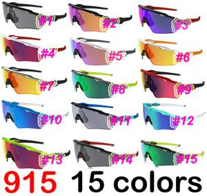 2017 Gafas de sol populares Gafas Gafas de sol con montura grande Gafas de sol de diseñador para hombres y mujeres Gafas de sol baratas