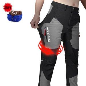 Мужчины Весна Лето Водонепроницаемый Рыбалка брюки быстрое высыхание Велоспорт Длинные Pant Anti-UV брюки Спорт на открытом воздухе Pant