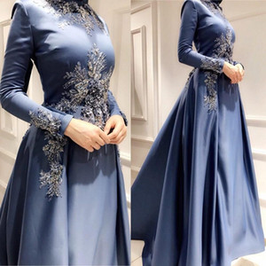 2020 New A Line Long Sleeve Muslim Party Prom Dresses Evening Gown Lace Applique beads paolo sebastian Fromal Gown