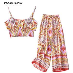 BOHO Elastic Hem Geometric Floral Print Bra Tank Top Crop Top Women Bow Sashes Wide Leg Pants Ruched Camis 1 Set orange red