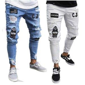 Men Designer Jeans Europe and America Streetwear Street Tide Fashion Brand Designer Pull The Knee Hole Jeans Men Hot Sale Hip Hop