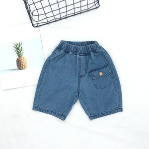 The New Summer 2020 Hot Sale Children's shorts Denim Shorts for Boys and Girls Solid Color It is Fashionable and Comfortable