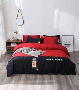 Japanese style Bedding Set Quen King Size Flat Sheet Pillow Cases egyptian cotton Duvet Cover Quilt Cover cute cat Bed Cover T200706