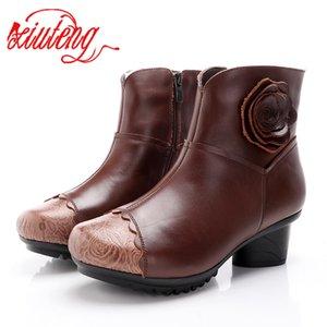 inverno Xiuteng Handwork Nacional vento botas único sapatos de couro genuíno mulheres botas 2019 Zip saltos baixos grossas tornozelo Side