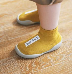 남여 아기 첫 신발 아기 워커 유아 먼저 워커 여자 아이 소프트 고무 단독 아기 신발 니트 부티 미끄럼 방지
