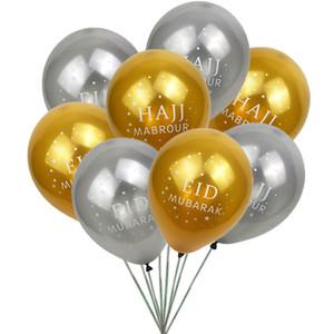 Eid Mubarak Balonlar Mutlu Eid Balonlar İslam Yeni Yıl Dekor Mutlu Ramazan Müslüman Festivali Dekorasyon Ramazan malzemeleri