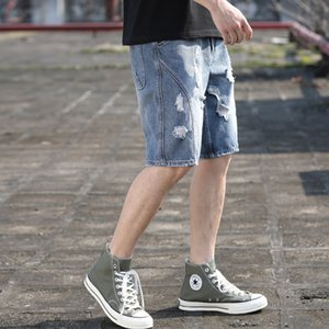 Men's Short Jeans Denim Casual Fashional Distressed Shorts Skate Board Jogger Ankle Ripped Jeans For Men