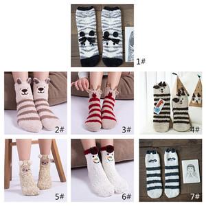Donne Ragazze colorate interna lanuginoso Slipper Socks, 3D animali carino inverno Crew Warm Fuzzy Calzini Value Pack W95995