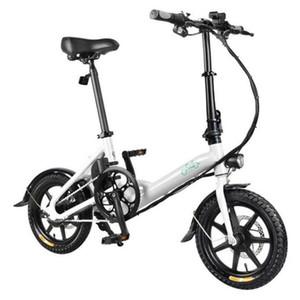 UE Bateau FIIDO D3 / D3S Bike Shifting Version 36V 7.8Ah 300W vélo électrique pliant 16 pouces Cyclomoteur Vélo 25 kmh vélo électrique