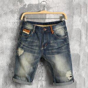 Mens Denim Shorts 2019 Sommer Lose Jeans Männer Kurze Beiläufige Dünne Jean Homme 88% Baumwolle Elastizität Distressed Korean Youth jean