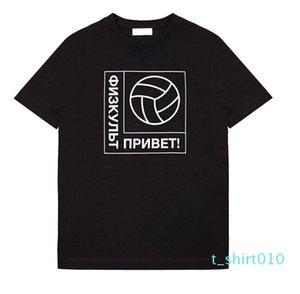 World Cup Russian Print Mens Short Sleeved T-shirt Gosh Rub Women Cutton Casual Fashion Tshirt Lovers Crew Neck Tees+652 t10