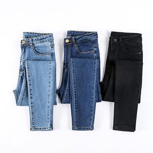JUJULAND Jeans Feminino Denim calças pretas Cor Womens Jeans Donna estiramento Bottoms Skinny Calças da mulher Calças 8175