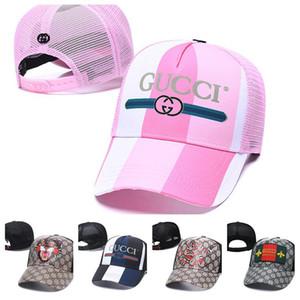 GUCCI 2020 Nuevo diseñador de la marca de alta calidad sombreros gorras hombres mujeres Moda malla transpirable gorra de béisbol salvaje casual ins hip hop cap