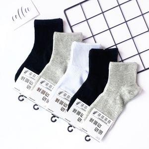 Thick sports basketball and outdoor running multi-functional basketball short-tube football socks cotton men's socks