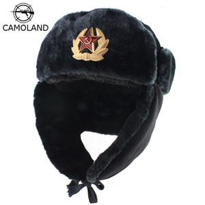 Placa militar del ejército de la Rusia soviética ushanka Bombardero sombreros piloto Trapper soldado sombrero de imitación de piel con orejeras de invierno conejo Hombres nieve Caps SH190921