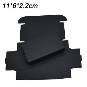 11x6x2.2cm 검은 Foldable 빵집 포장 상자 웨딩 파티 사탕 공예 선물 카드 포장 Kraft Paperboard Box Decoration