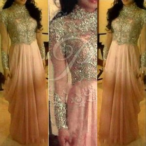 2020 Sexy Elegant Plus Size Arabic African Gold Lace Prom Dresses Muslim Evening Gowns Long Formal Party Dress