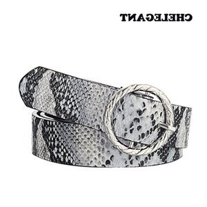 Chelegant Snake Print Belt Women Round Pin Buckle Pu Leather Belt Dress Jeans Suit Pants Ms Individual Decoration Fashion Belts